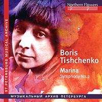 Boris Tishchenko (1939-2010) - Page 3 Tichtc19