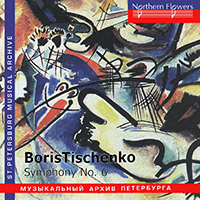 Boris Tishchenko (1939-2010) - Page 3 Tichtc20