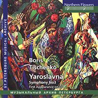 Boris Tishchenko (1939-2010) - Page 4 Tichtc22