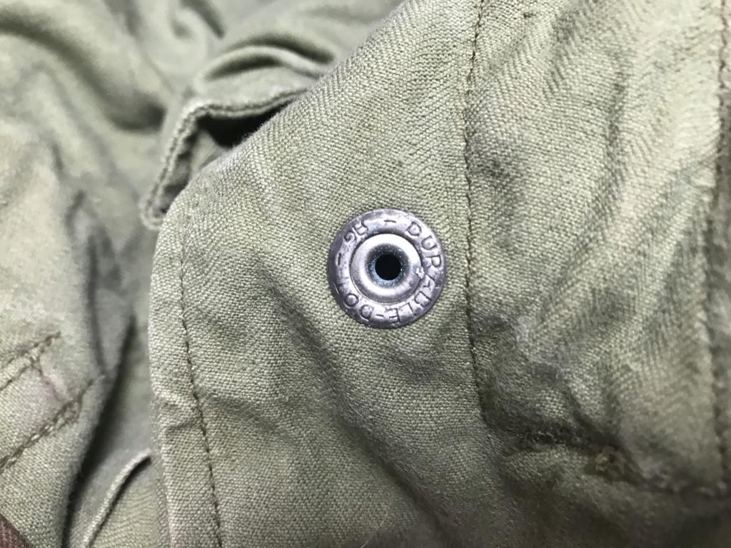 Pantalon TAP 47/56 34ebaa10