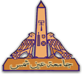 نتيجة امتحانات جامعة عين شمس 2018 جميع الكليات والفرق Ain-sh10