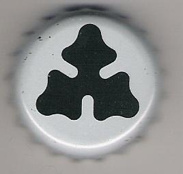 "Carlsberg ""Nordic"" Scan0010"