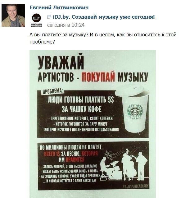Евгений Литвинкович: Общение поклонников - Том VII - Страница 6 1ieaez10