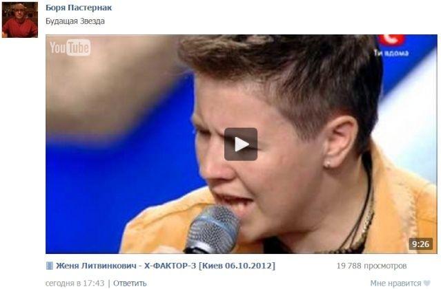 Евгений Литвинкович: Общение поклонников - Том VII 3ieaez10