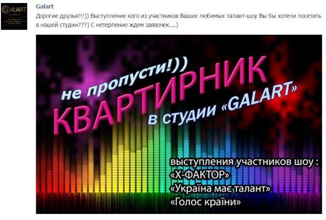 Евгений Литвинкович: Общение поклонников - Том VI - Страница 59 Ieaezz11