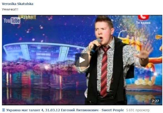 Евгений Литвинкович: Общение поклонников - Том VII - Страница 3 Ieaezz16