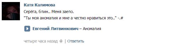 Евгений Литвинкович: Общение поклонников - Том VII Ieaezz20