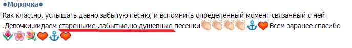 Евгений Литвинкович: Общение поклонников - Том VII - Страница 3 Ieaezz23