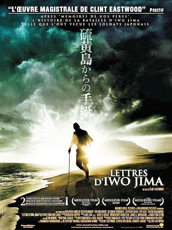 LETTRES D'IWO JIMA Affjea10