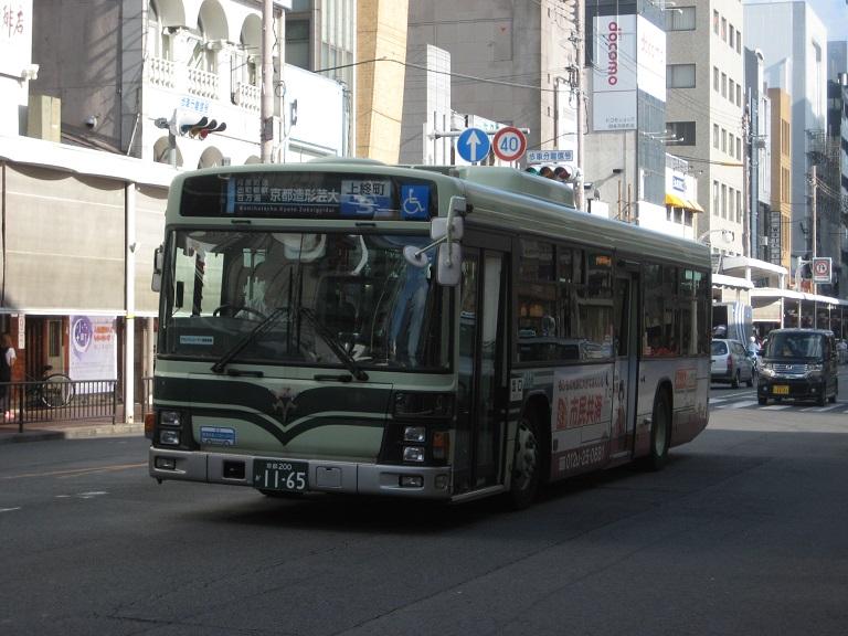 京都200か11-65 116510