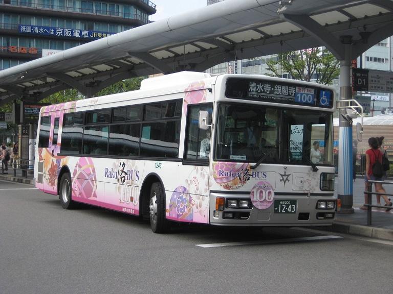 京都200か12-43 124310