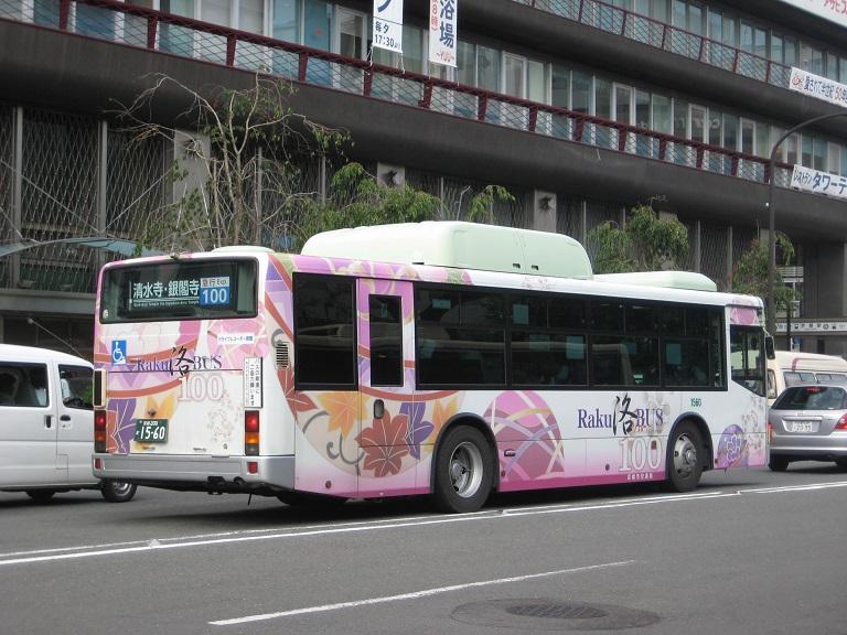 京都200か15-60 156010