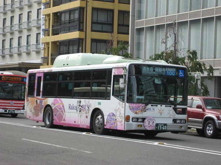 京都200か15-60 1560_210