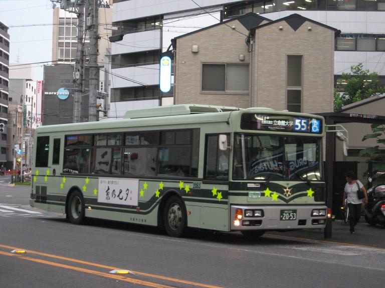 京都200か20-53 2053_210