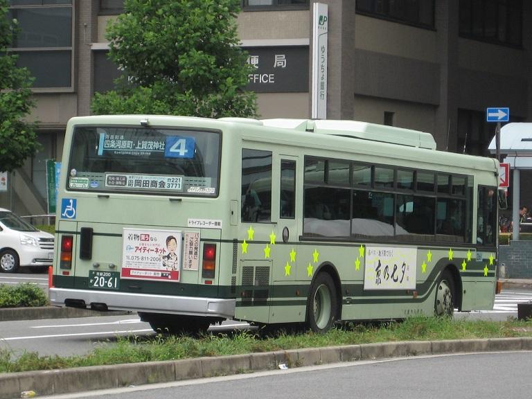 京都200か20-61 206110