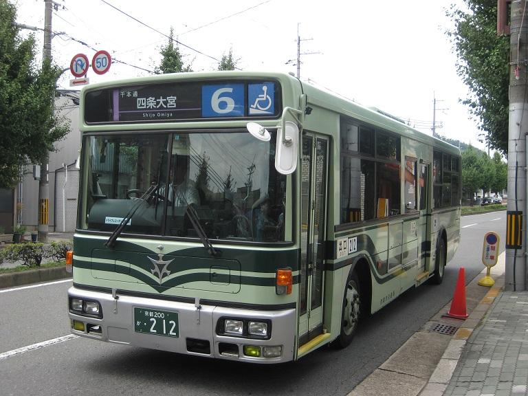 京都200か・212 21210