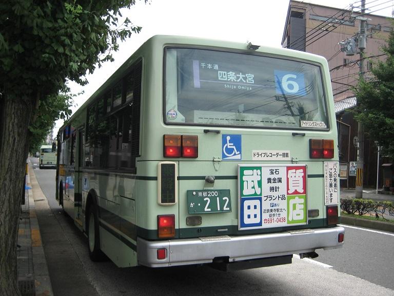 京都200か・212 212_210