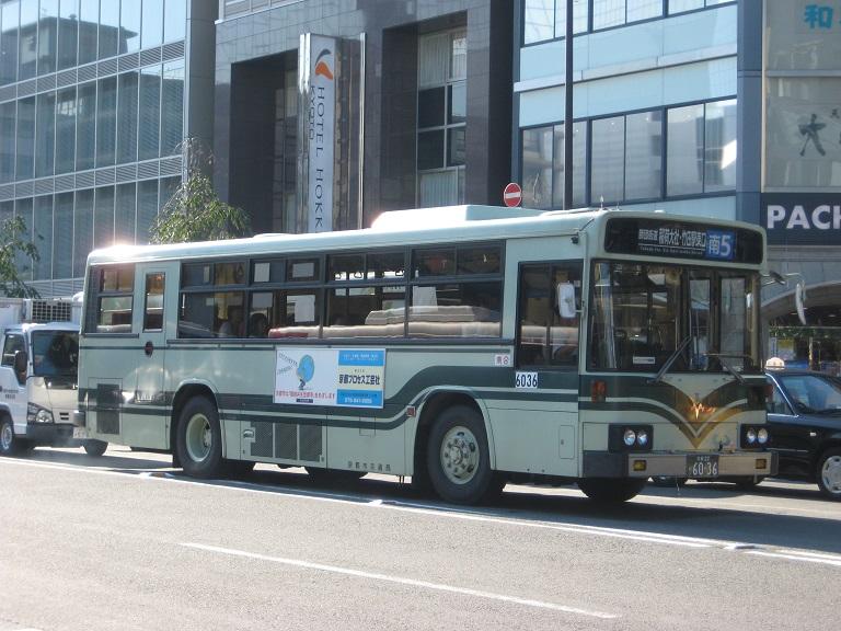 京都22か60-36 603610