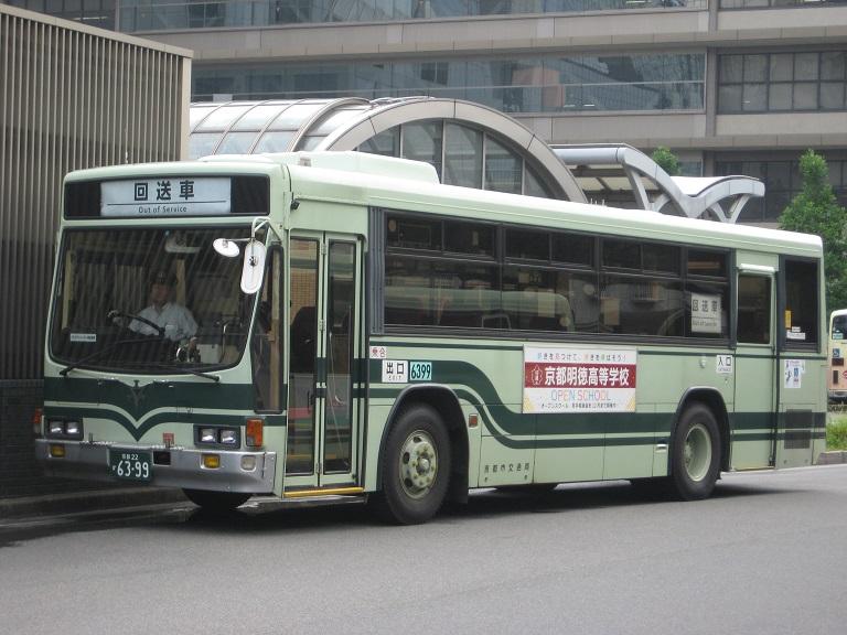 京都22か63-99 639910