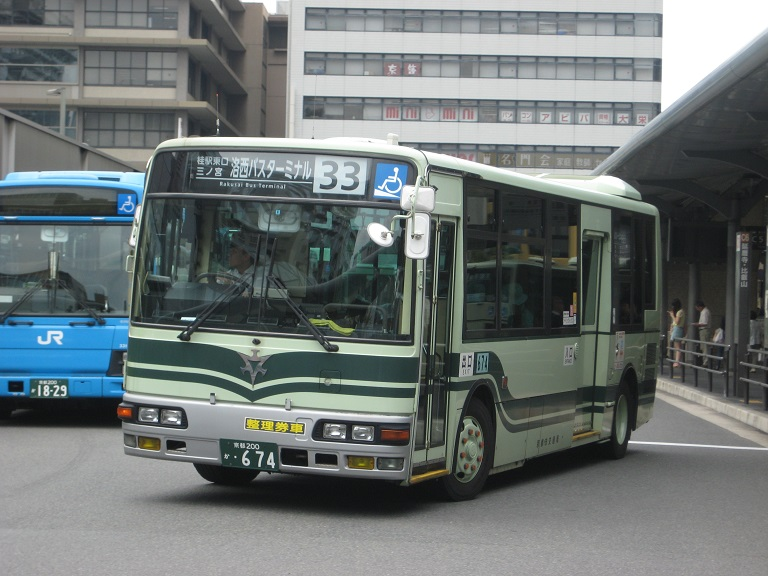 京都200か・674 67410