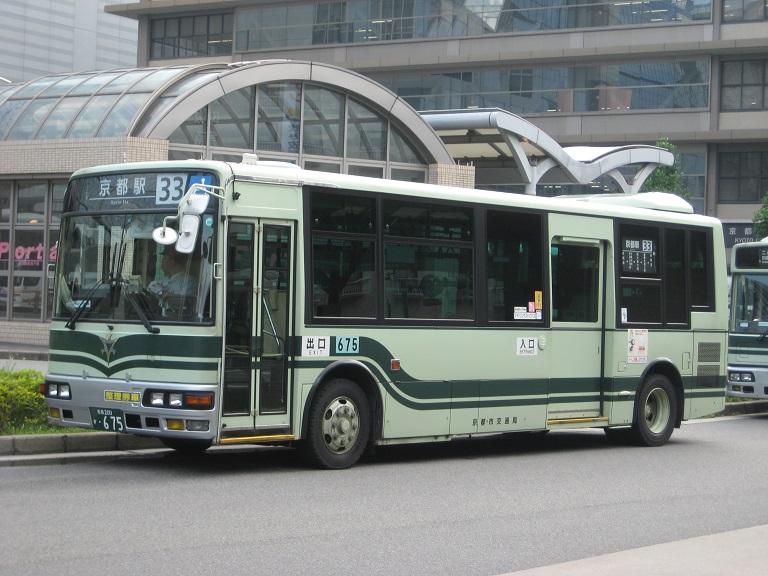 京都200か・675 67510