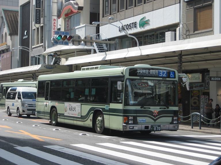 京都200か・870 87010