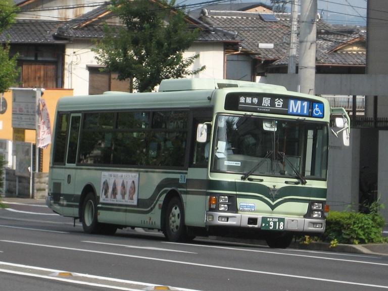 京都200か・918 91810