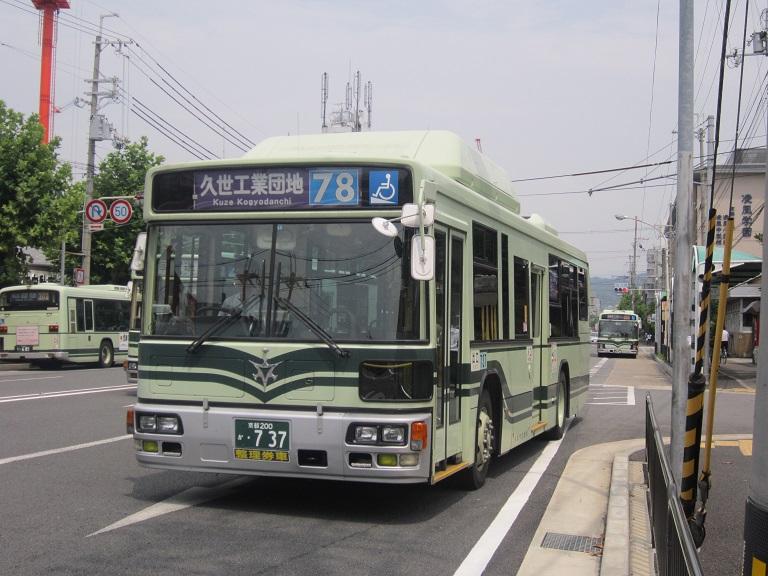 京都200か・737 Img_0017