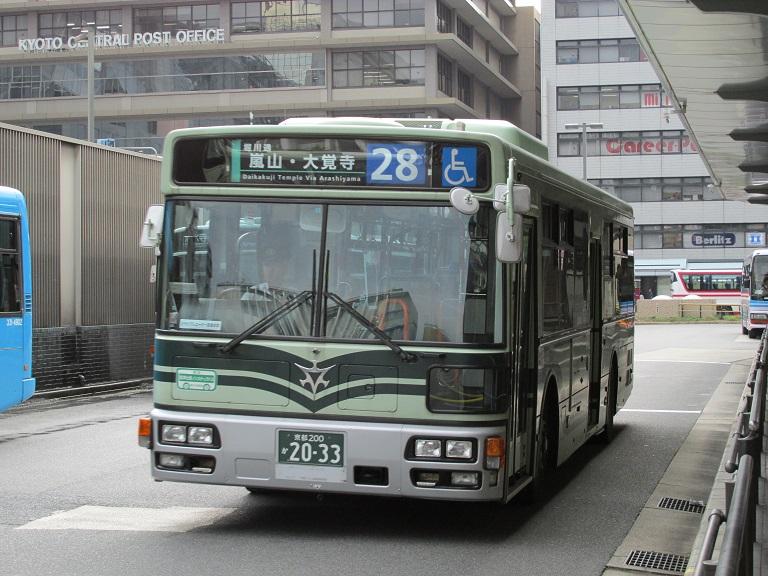 京都200か20-33 Img_0122