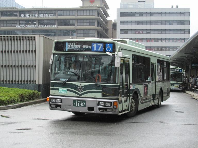 京都200か16-87 Img_0219