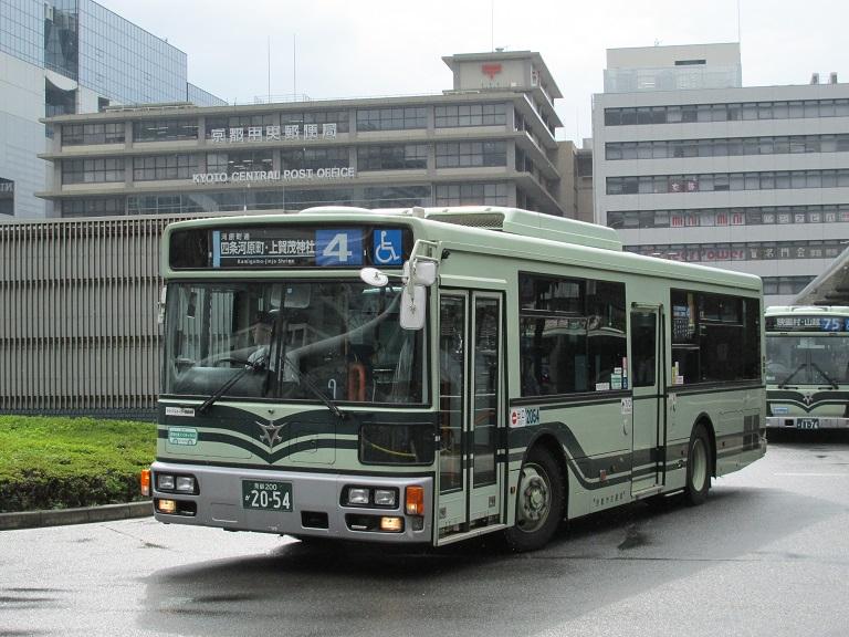 京都200か20-54 Img_0223