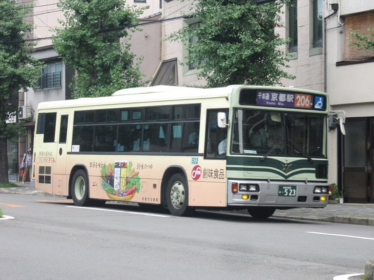京都200か・523 Img_0327