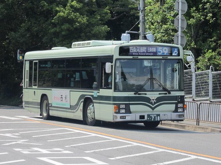 京都200か・718 Img_0414