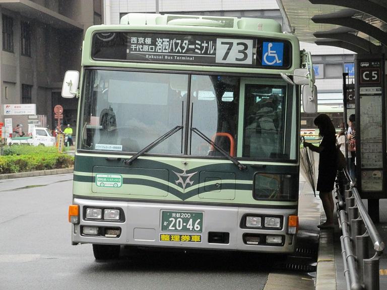 京都200か20-46 Img_0417
