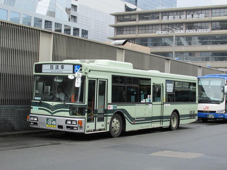京都200か20-48 Img_0419