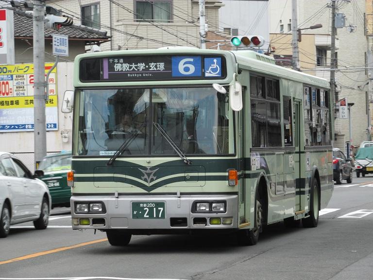 京都200か・217 Img_0715