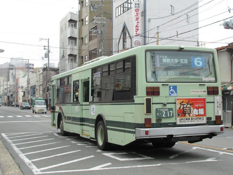 京都200か・217 Img_0716