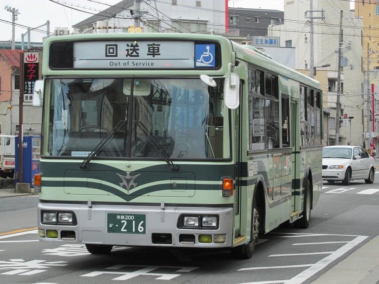 京都200か・216 Img_0717