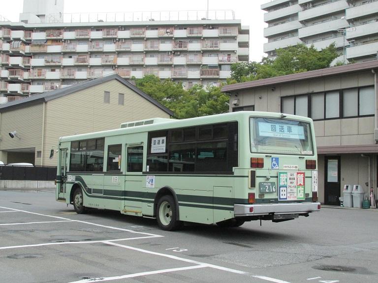 京都200か・216 Img_0718