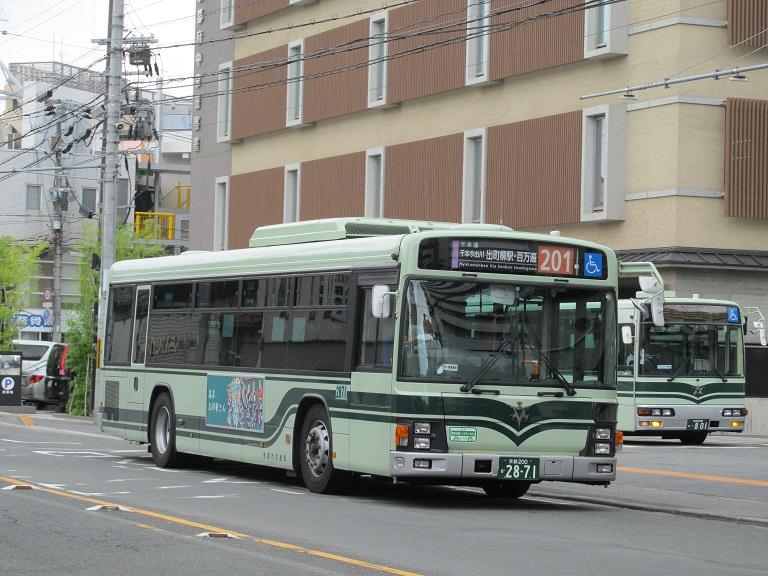 京都200か28-71 Img_0719