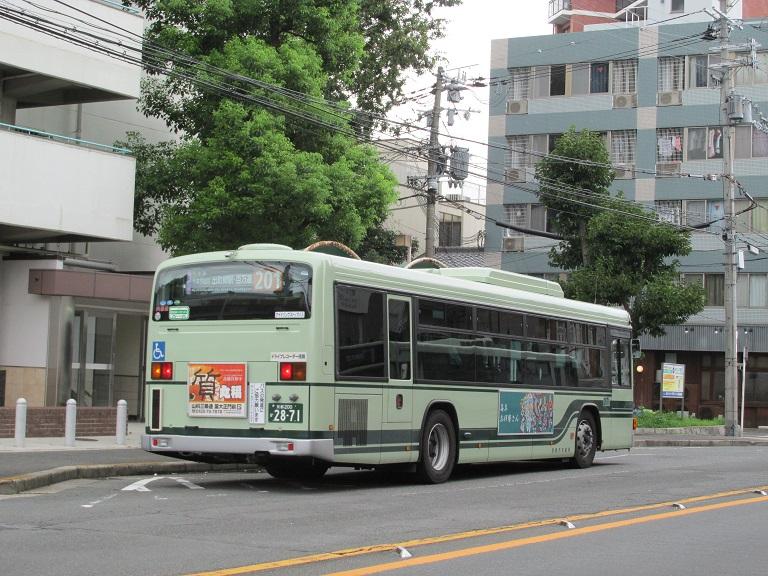 京都200か28-71 Img_0720