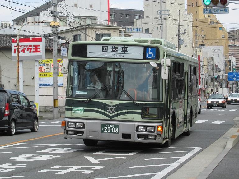 京都200か20-08 Img_0829
