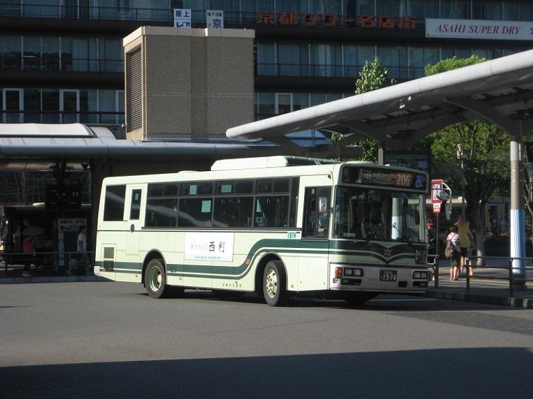 京都200か19-74 Img_3010