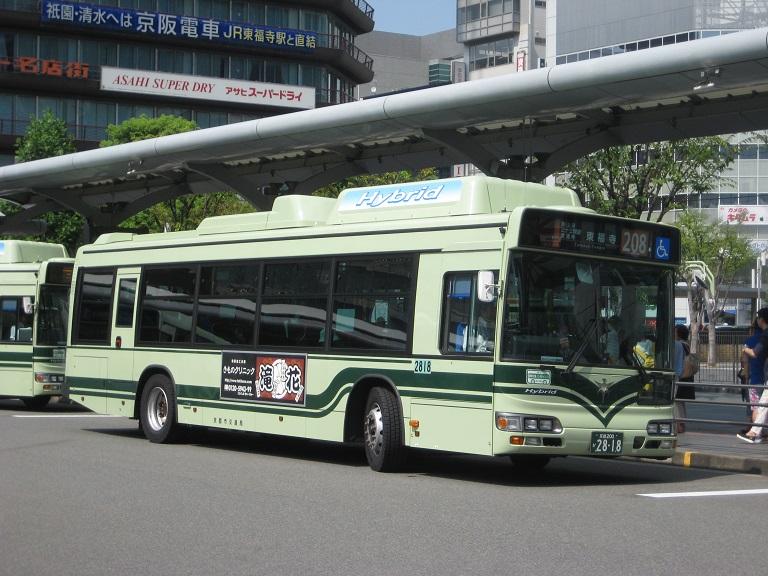 京都200か28-18 Img_3310