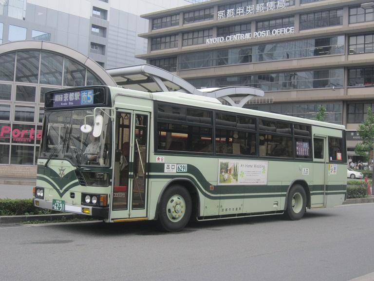 京都22か62-91 Img_4410