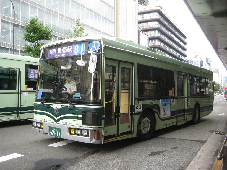 京都22か65-17 Img_5012