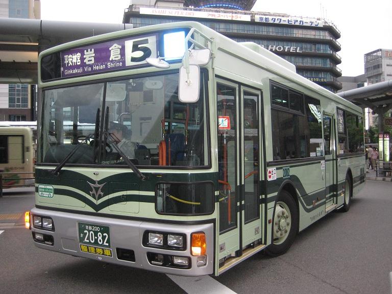 京都200か20-82 Img_5014