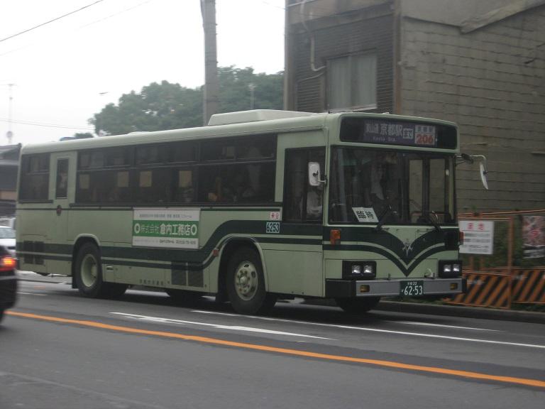 京都22か62-53 Img_5510