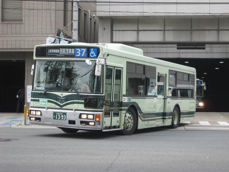 京都200か13-93 Img_6427