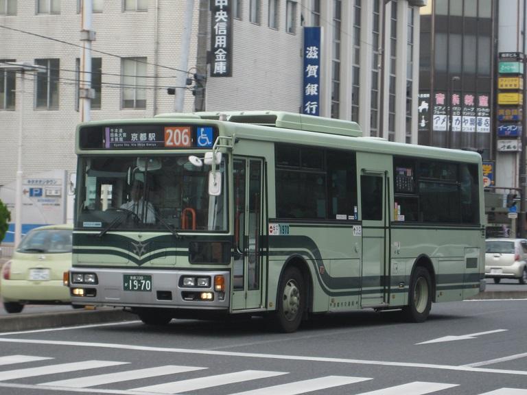 京都200か19-70 Img_6510